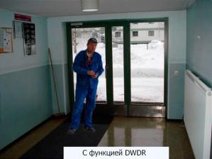 функція DWDR