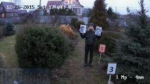 Відстань розпізнавання особи ip камерою Hikvision DS-2CD2012-I на відстані 5 метрів