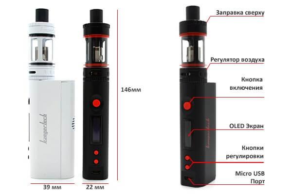 Размеры и функционал Kanger TOPBOX