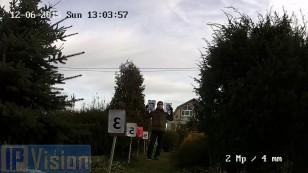 Відстань розпізнавання особи 2х Мп ip камерою Hikvision DS-2CD2122F-I на відстані 7 метрів
