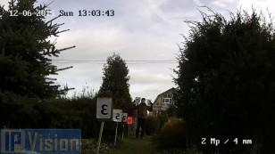 Відстань розпізнавання особи 2х Мп ip камерою Hikvision DS-2CD2122F-I на відстані 9 метрів