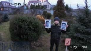 Відстань розпізнавання особи ip камерою Hikvision DS-2CD2012-I на відстані 3 метри