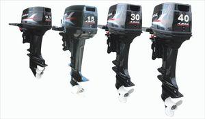 лодочные моторы авторазбор алматы