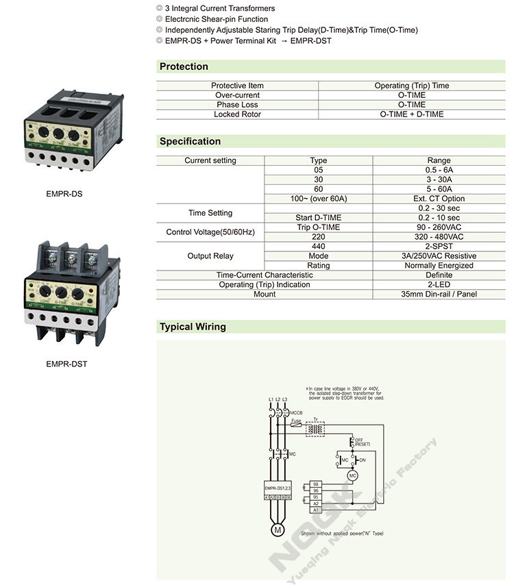 Электронная перегрузка EMPR-SD EMPR-SDT relay.jpg