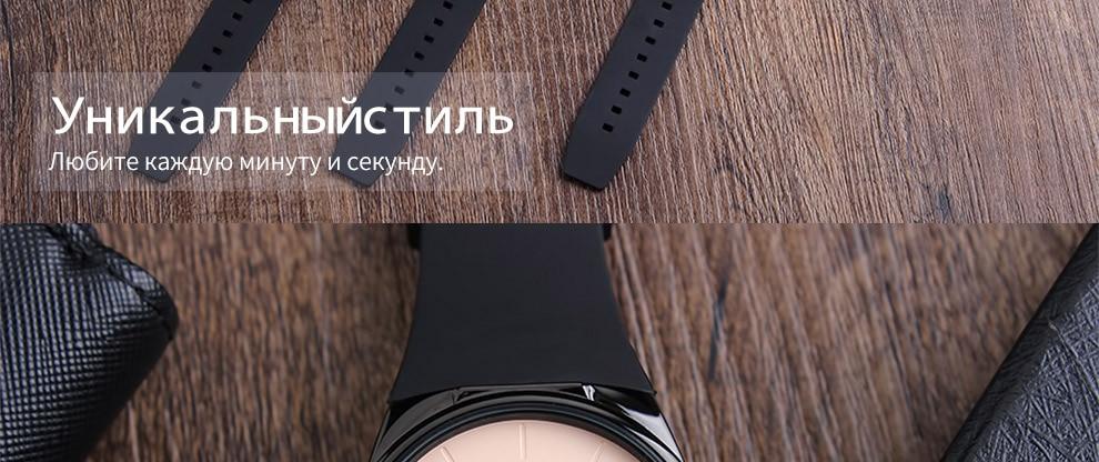 1601S-Russian_13