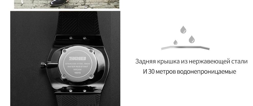 1601S-Russian_05