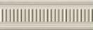 La Faenza Vendome +9371 Бордюр керамич. B. VOSGES B, 10x30
