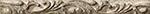 Vallelunga Villa D'este +20760 Бордюр керамич. V.D'ESTE TORTORA MATITA TIBUR, 1,5x15