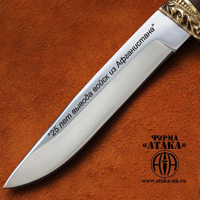 Гравировка на ноже