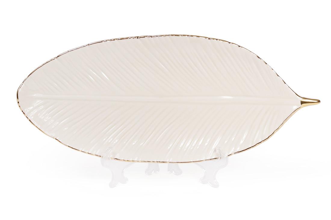 Блюдо керамическое 25см Лист цвет слоновой кости с золотом BonaDi 945-154