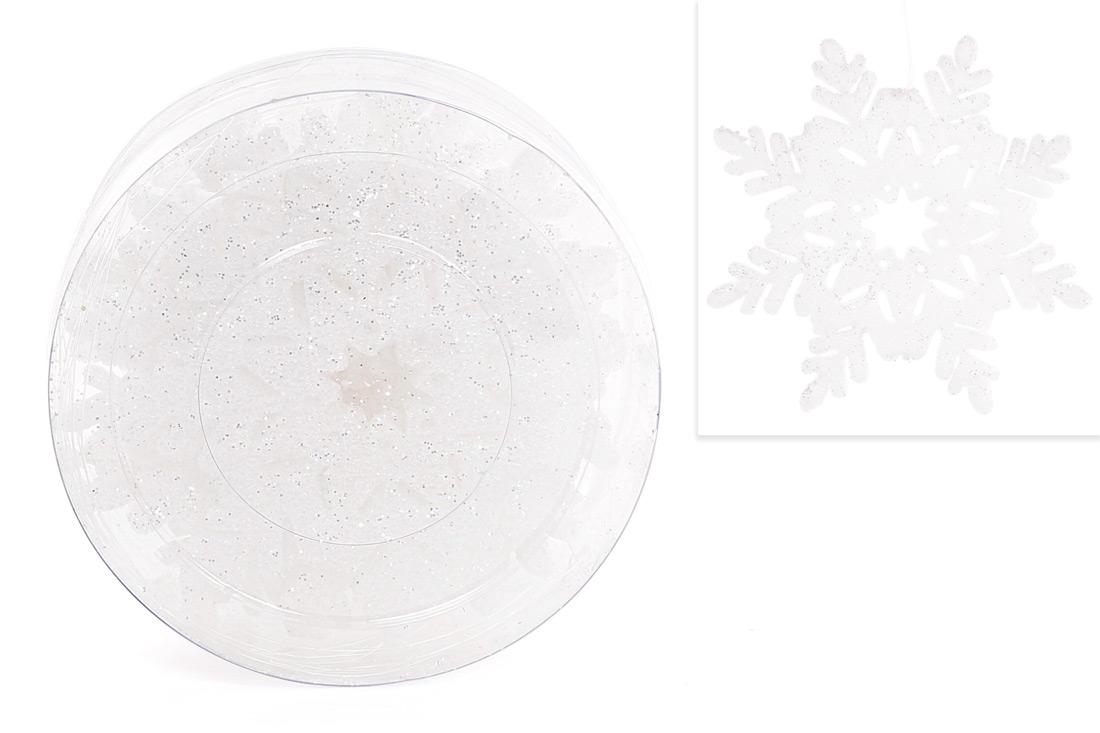 Набор декоративных снежинок 10см
