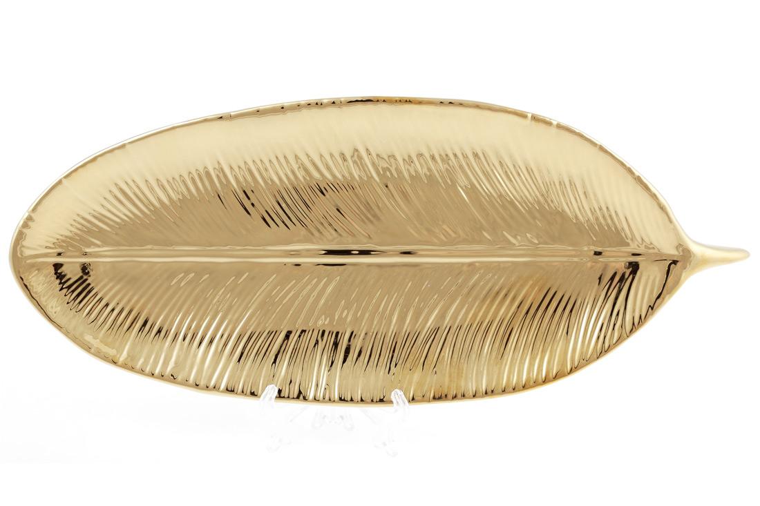 Блюдо сервировочное Лист 30см цвет золото BonaDi 945258