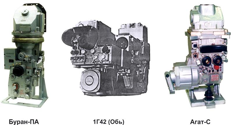 Рисунок 23. Комплект прицелов СУО танка 1А38