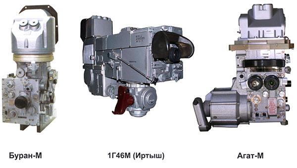 Рисунок 29. Комплект прицелов СУО танка 45М