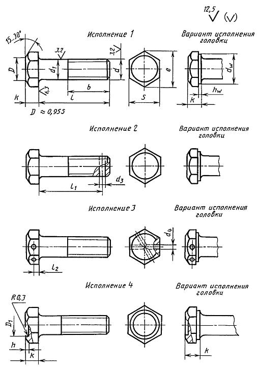 ГОСТ 7805-70 Болты с шестигранной головкой класса точности А. Конструкция и размеры (с Изменениями N 2-6)