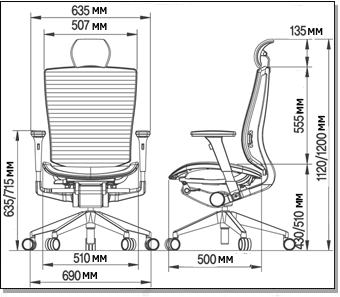 габариты кресла Duorest DuoFlex Mesh