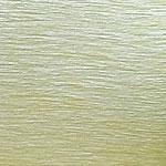 Съёмные чехлы для детских кресел - желтый