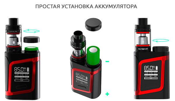 Установка аккумулятора SMOK AL85 Kit 85 W