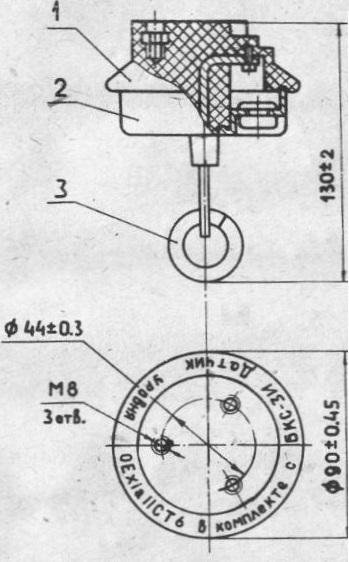 Конструкция датчика БКС-3