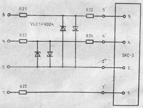 Схема искрозащиты БКС-3