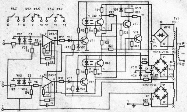 Схема электрическая рринципиальная блока БКС-3