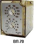 Реле времени ВЛ-70,71