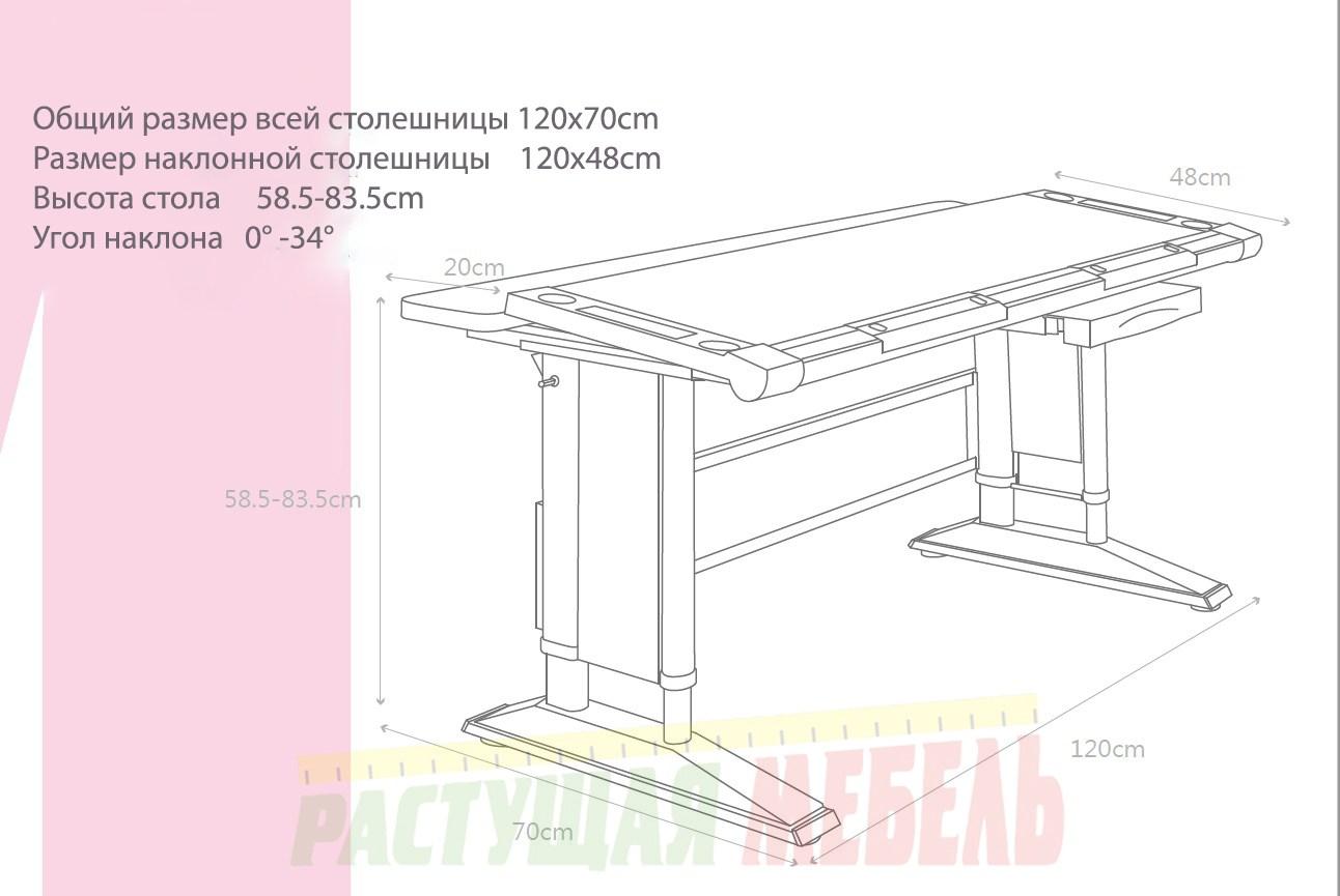 Стол-парта COMF-PRO Melody (размеры)