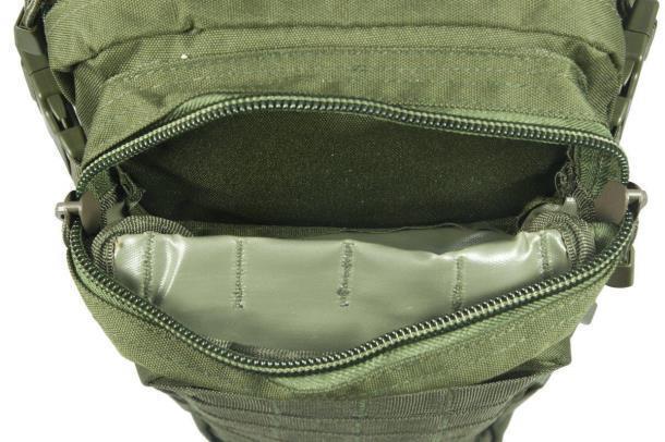 Характеристики Штурмовой (тактический) рюкзак ASSAULT S  MIL-TEC, 14002001