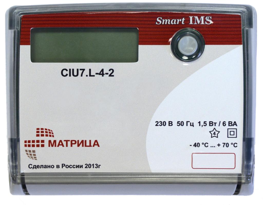 CIU7.L-4-2