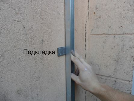 обшить стены своими руками фото, инструкция схема, мастер класс