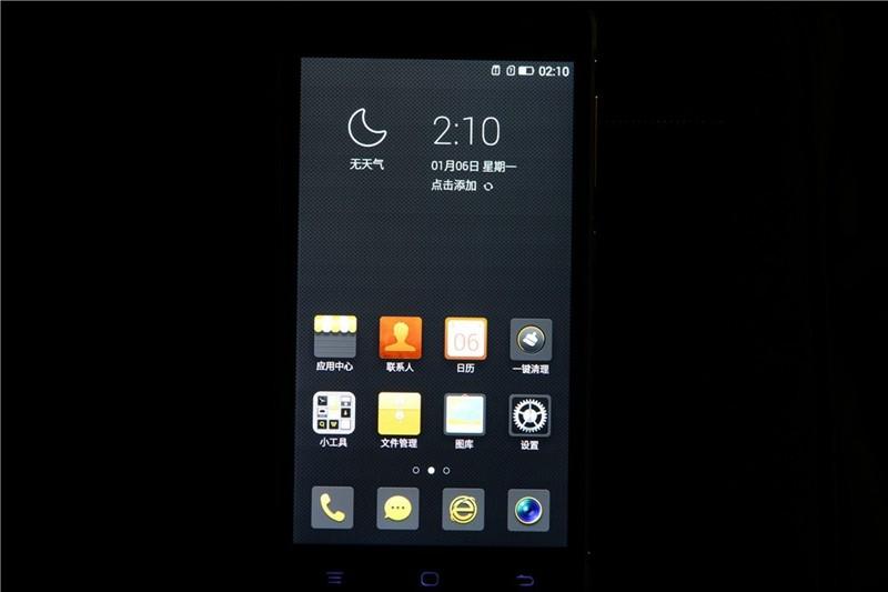 Hisense g610m Mobile Phone 109