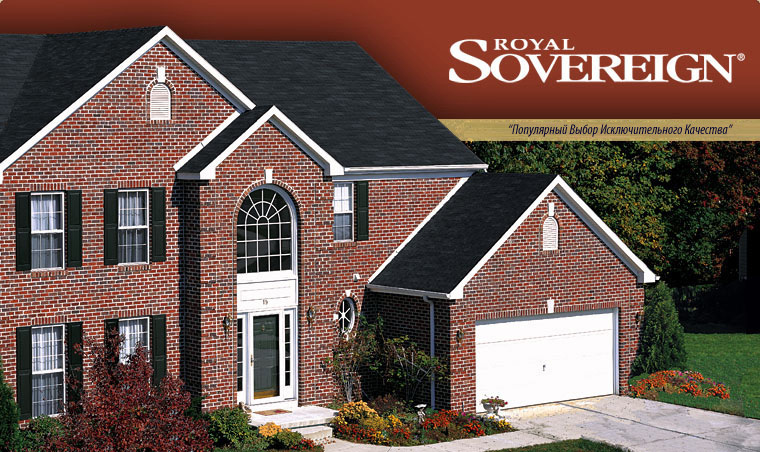 GAF Royal Sovereign ®