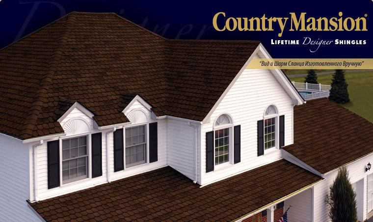 GAF Country Mansion ®