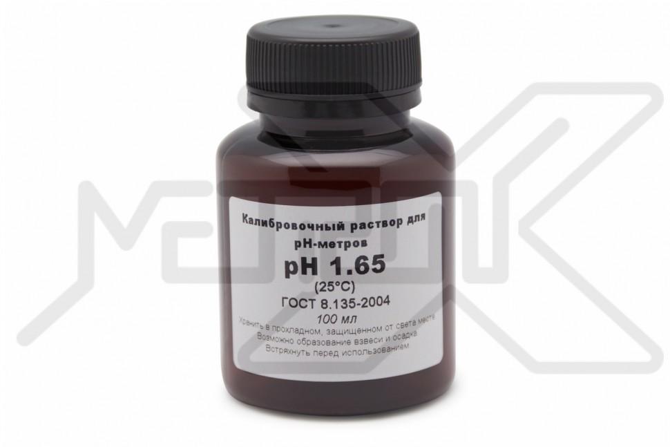 Калибровочный раствор pH 1.65 100 мл Калибровочный раствор pH 1.65 100 мл