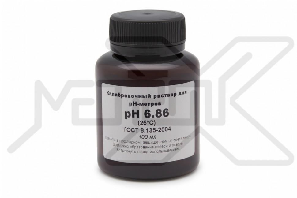 Калибровочный раствор pH 6.86 100 мл Калибровочный раствор pH 6.86 100 мл