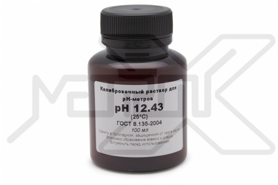 Калибровочный раствор pH 12.43 100 мл Калибровочный раствор pH 12.43 100 мл для pH метра