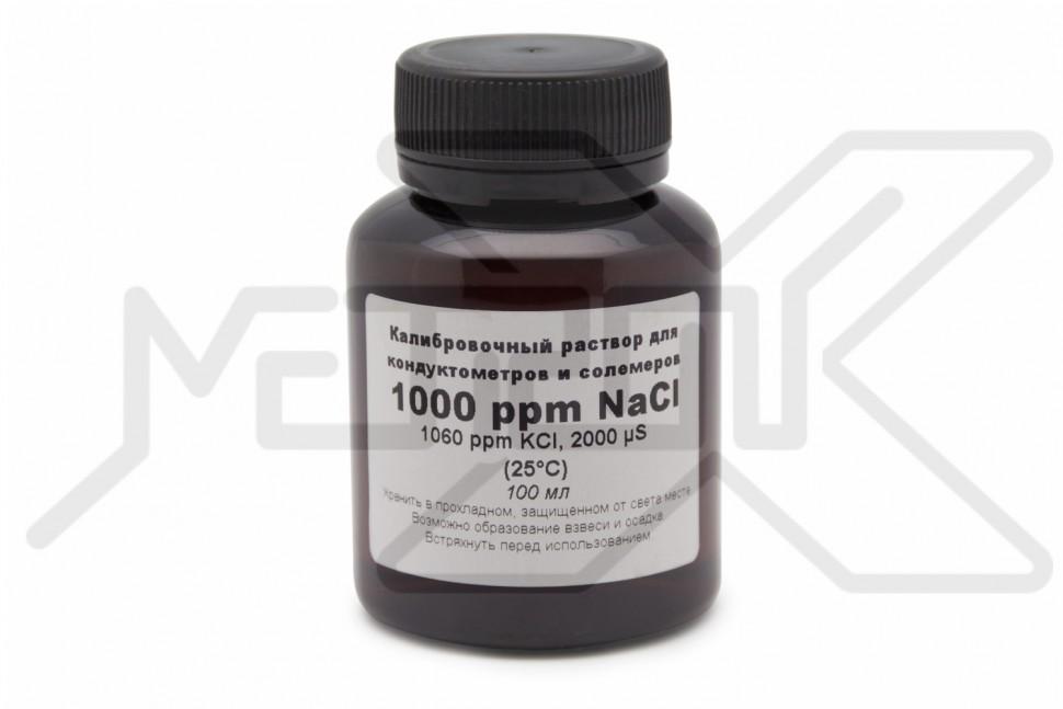 Калибровочный раствор TDS 1000 ppm Калибровочный раствор