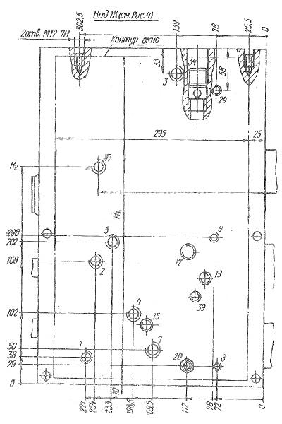 Рис. 5. Гидропанели подач УН7426-01, УН7427-01