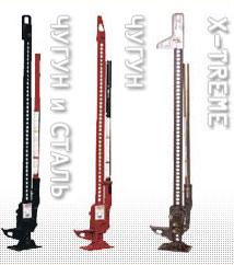 Hi-Lift Jacks: Cast/Steel, All-Cast, and X-Treme