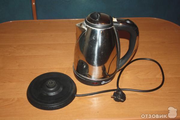 Чайник с подставкой