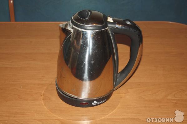 Чайник Domotec MS-A29