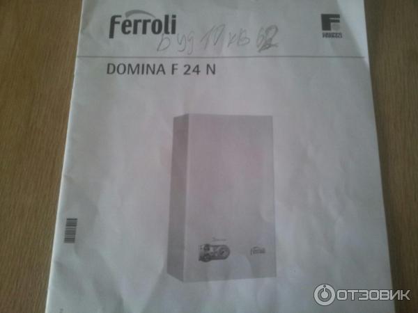 Котел Ferroli Domina F24N фото
