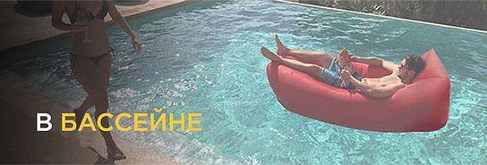 Плавать на Ламзак