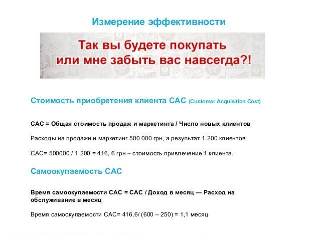 Интернет-магазин IM-POLLI.COM • Знакомство с Prom.ua в 2012 году • Через неделю тестового периода начали получать 5 заказо...