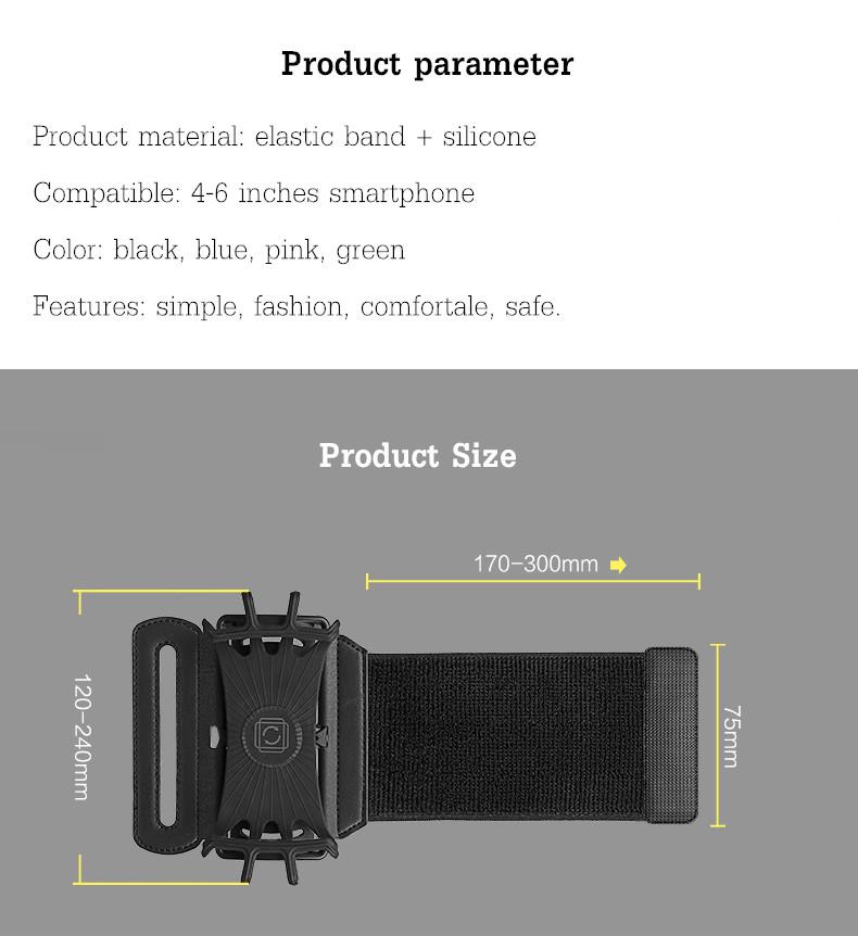 VUP 180 ° Вращение Спорт Запуск Велоспорт Регулируемая запястье Повязка Сумка для 4-6 дюймов Смартфон
