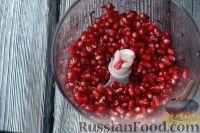"""Фото приготовления рецепта: Гранатовый соус """"Наршараб"""" - шаг №3"""