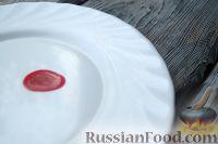 """Фото приготовления рецепта: Гранатовый соус """"Наршараб"""" - шаг №9"""