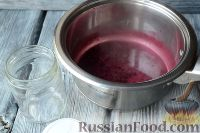 """Фото приготовления рецепта: Гранатовый соус """"Наршараб"""" - шаг №10"""