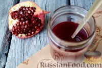 """Фото приготовления рецепта: Гранатовый соус """"Наршараб"""" - шаг №11"""