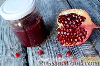 """Фото приготовления рецепта: Гранатовый соус """"Наршараб"""" - шаг №12"""